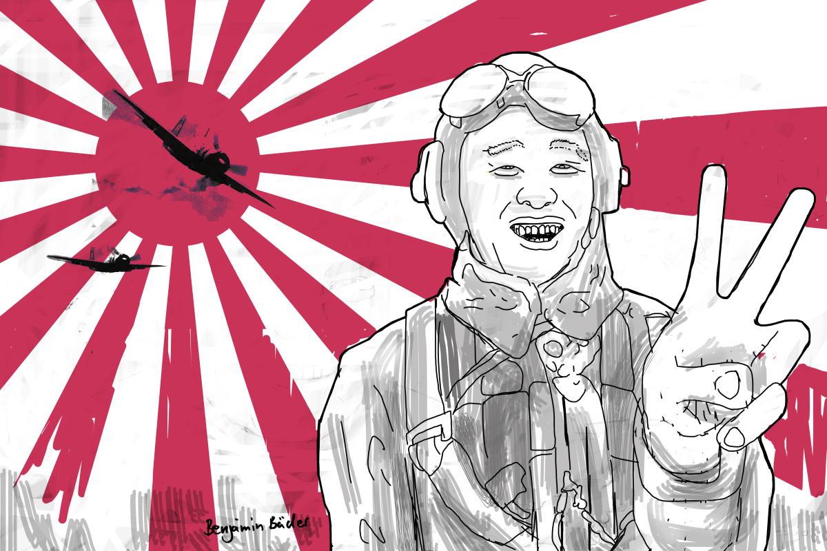 Beitragsbild: Bunkazai Bōka